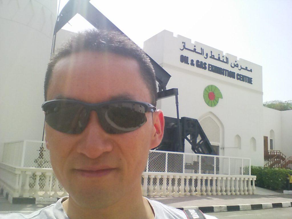 Oman Petroleum Museum