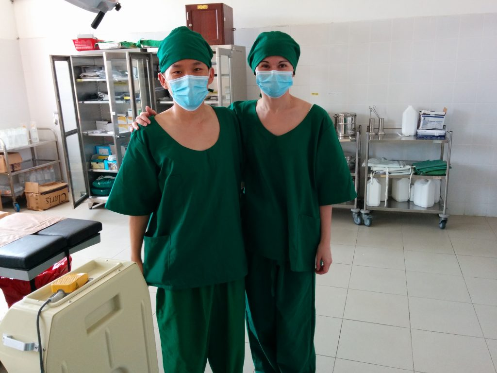 Mnazi Moja Hospital Operating Theater