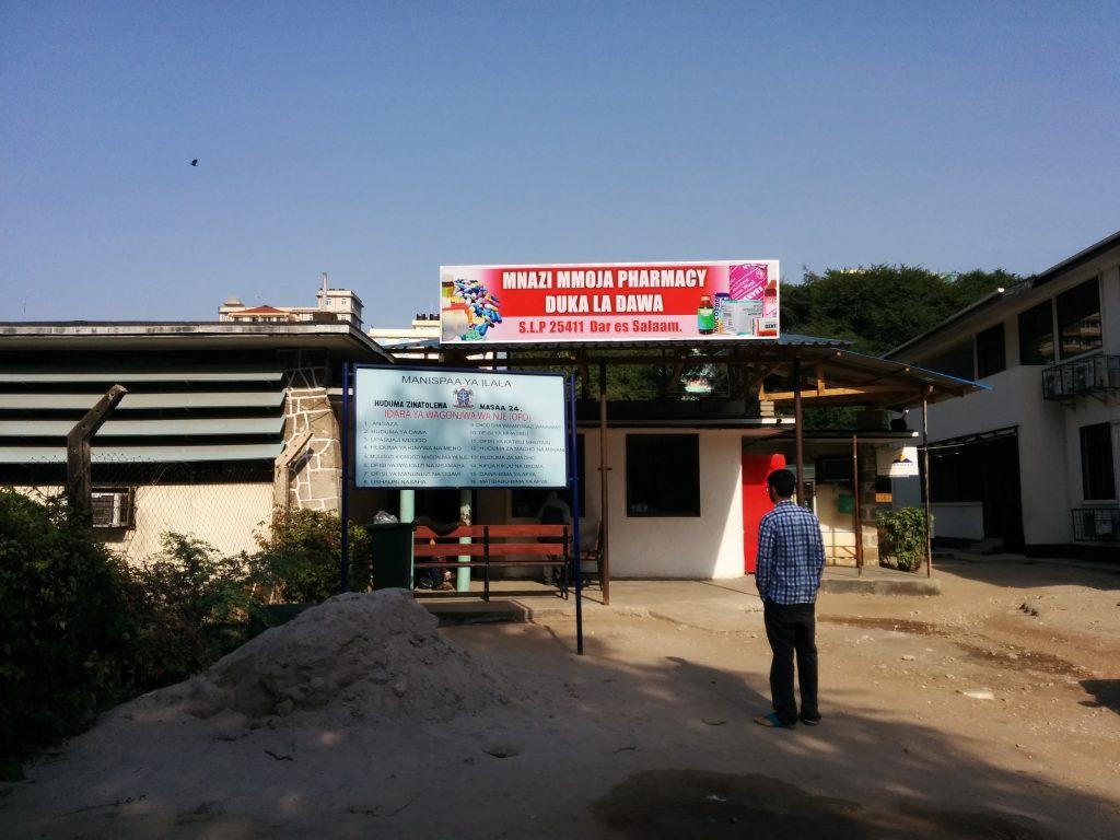 Mnazi Moja Hospital Pharmacy
