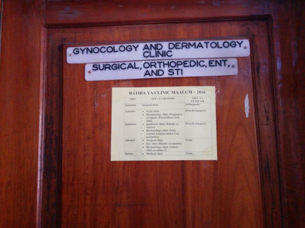 Dermatology Clinic, Amana Hospital