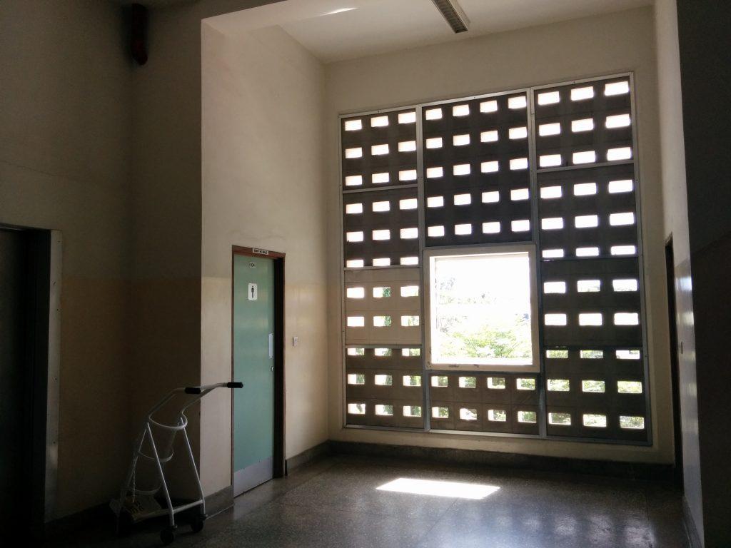 Muhimbili National Hospital